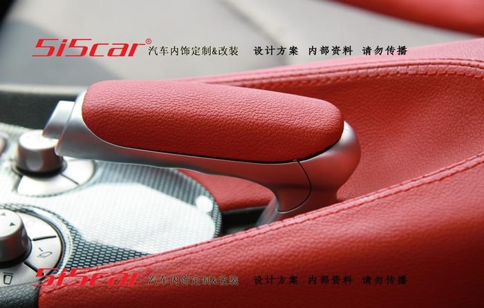 5i5car 5i5car内饰定制改装奔驰slk200 高清图片