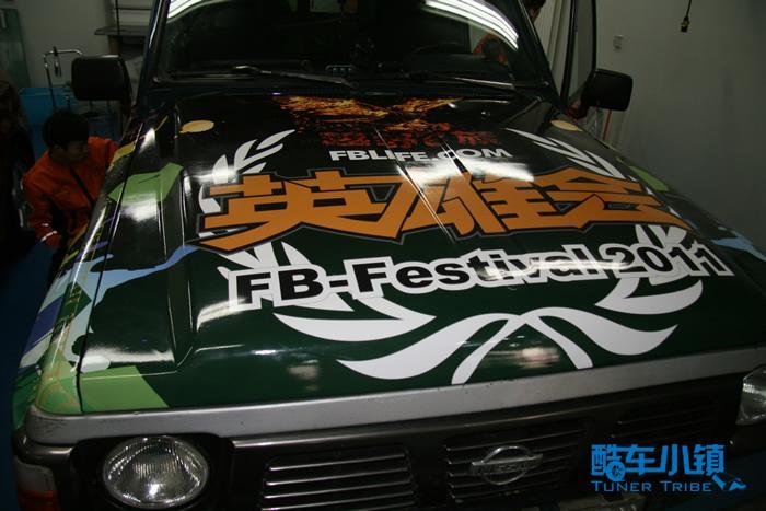 新闻活动 案例 车爵仕彩绘膜改装越野车            配合各类喷绘机